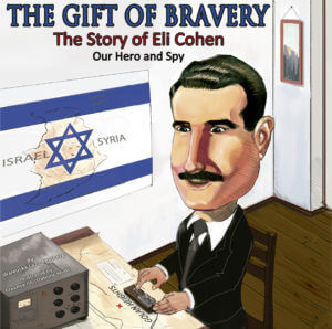 The Gift of Bravery Book Cover